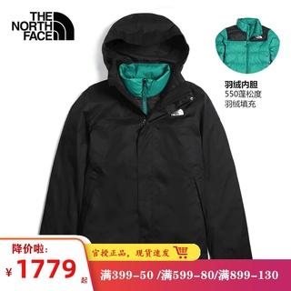 Северная поверхность куртка мужской вниз вкладыш зима три в одном для предотвращения ветровой вода шерсть теплый пальто толстую папку грамм, цена 30917 руб