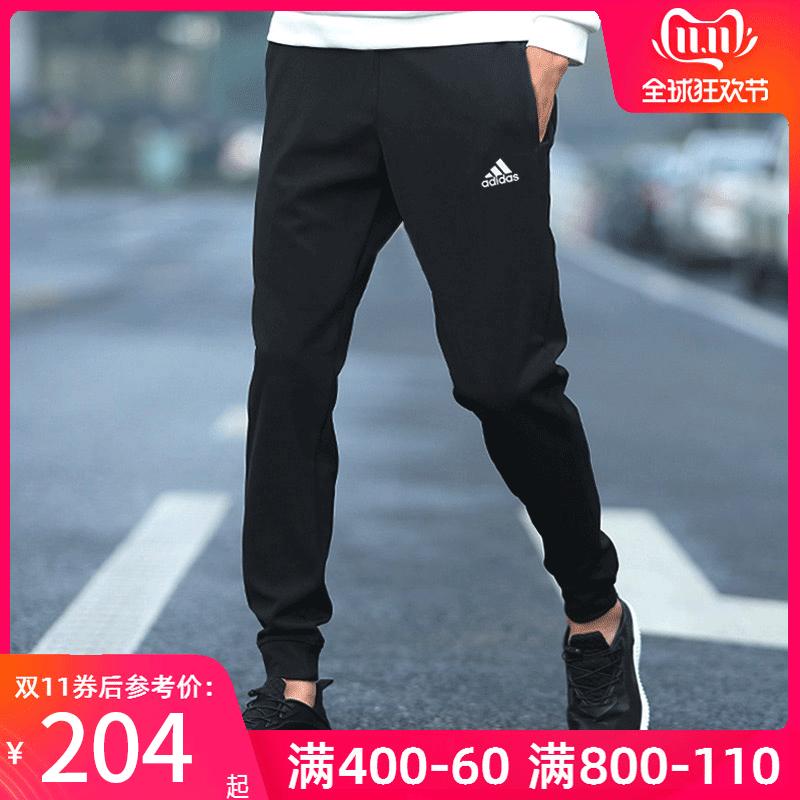 Adidas阿迪达斯男裤长裤2019冬季加绒运动裤收口束脚小脚裤卫裤