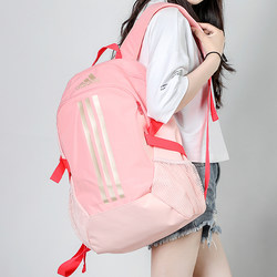 Schoolbag for junior high school students Adidas backpack for boys and sports bag for high school students
