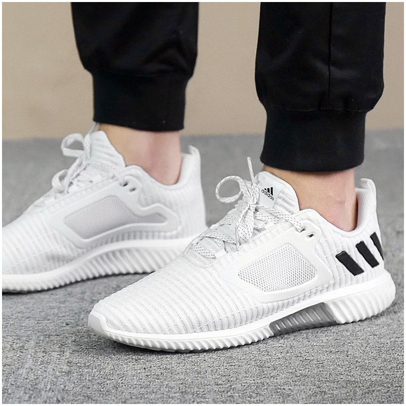 5e32bdd3dc757 Adidas men s shoes 2019 summer sports shoes small white shoes breeze series  lightweight breathable running shoes