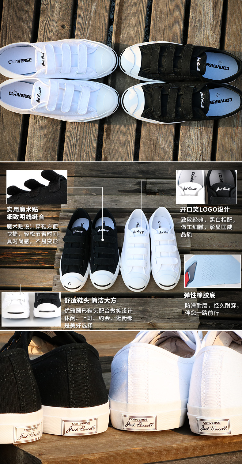 114b03b2bf81 CONVERSE Converse men s shoes women s shoes 2019 spring new velcro open  smile canvas shoes low to help sports shoes