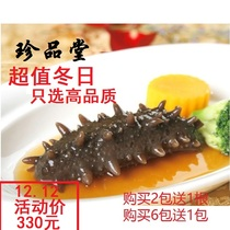 Treasure Hall Deep Sea reef exclusive Dalian ready-to-eat sea cucumber gift Box 500g