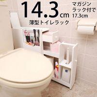Dongpu дома Туалет боковой шкаф Японский стиль простой туалетный шкафчик ванная комната шкафчик для бумаги бумажный шкафчик небольшой квартире узкий кабинет