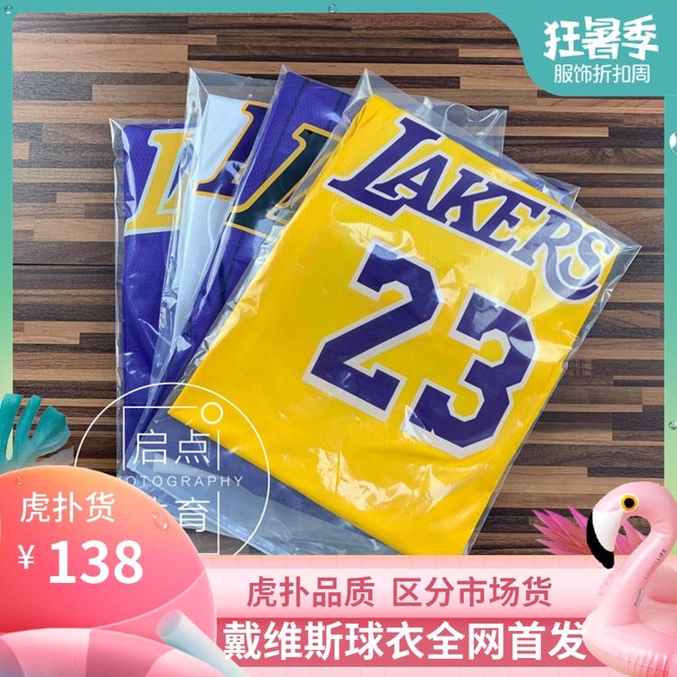 湖人队23号JAMES詹姆斯3号戴维斯篮球球裤套装定制球衣男女服