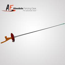 AF Electric Foil whole sword (including hand line) CE certified adult Children