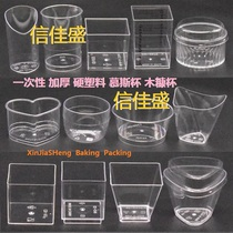 Round square heart-shaped trapezoidal mousse cup plastic transparent disposable