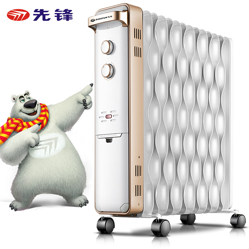 熱浪先鋒取暖器DS1555-CY55MM-15家用14片電暖器電熱油汀加熱器