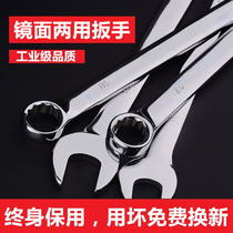 Mirror metric dual-use plum open 6-32MM dual-use Plum Blossom opening