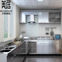Stainless steel Cabinets Custom whole kitchen 304 vegetable wash Bowl cooker cabinets