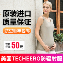 TECHEERO maternity dress, autumn winter winter vest, pregnant woman winter suit.
