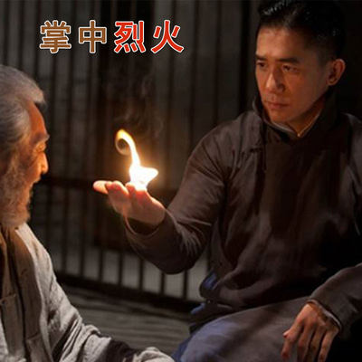 Free shipping Fire in the palm can light cigarettes Flames in hands Fire with bare hands Stage magic props Evening talent table