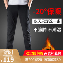 Windproof Waterproof ski pants with velvet thickened cold outdoor mountaineering rushing pants