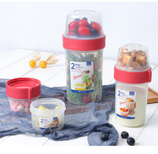 Lock Lock Lock Box Small Double Layer Plastic Yogurt Snack Separation Set Storage Sealed Canister Lunch Box Fruit Box
