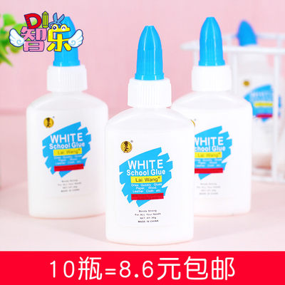 White glue white latex handmade woodworking glue craftsmanship white glue student diy model sticker lampshade washable sticky wood