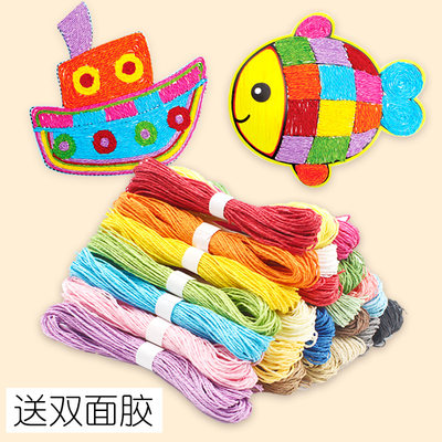 Color paper rope weaving handmade kindergarten children diy paper rope thread paper rope painting art material package 24 colors