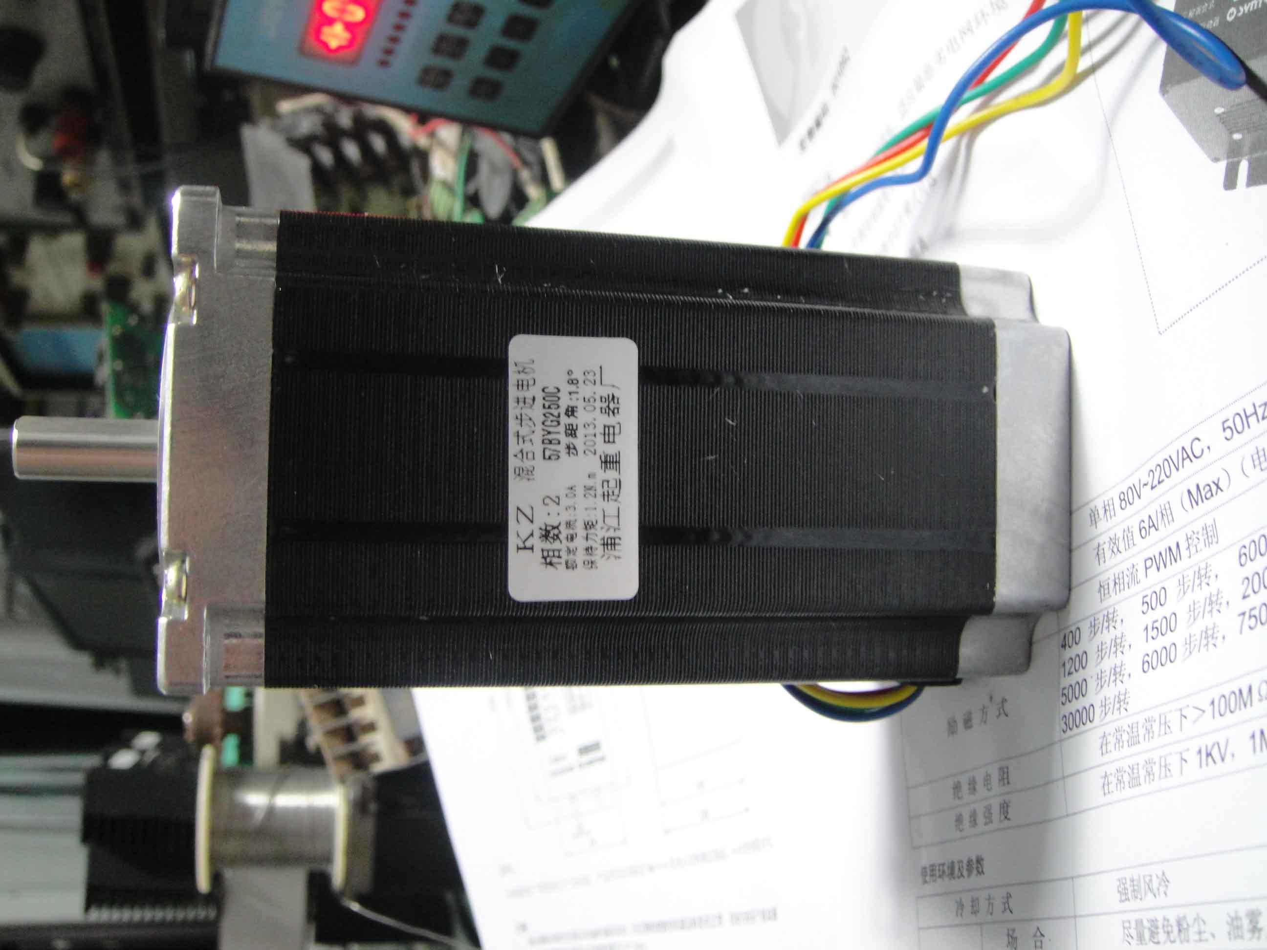 两相 57BYG450-76 6线排插轴径6.35光轴长度76 6线步进电机