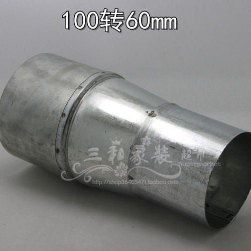 100 to 60mm reducer reducer size conversion head bath tyrants