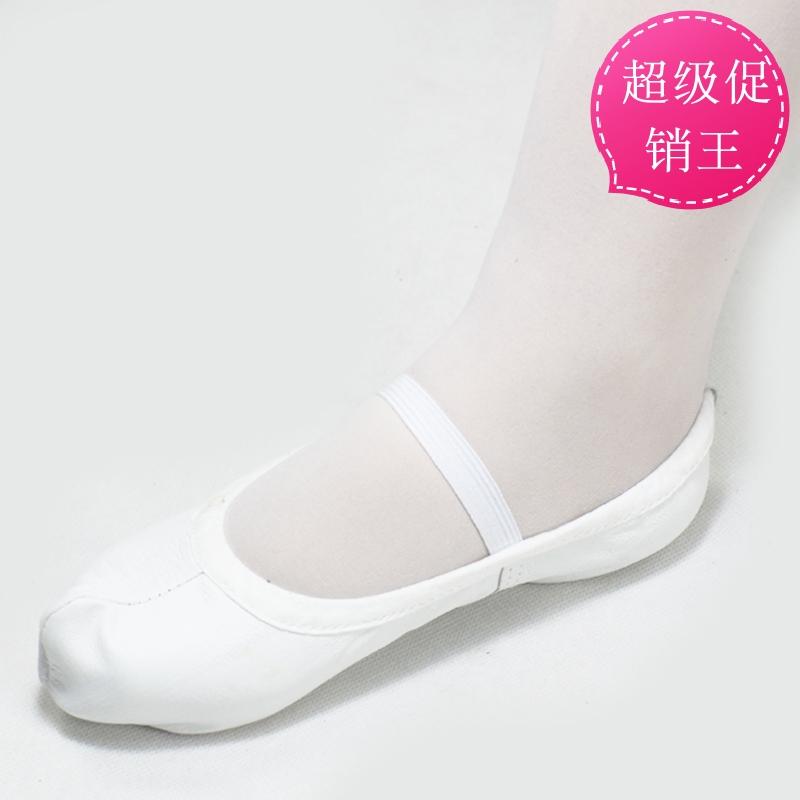 Красный Обувь для танцев 10052 Корейская обувь для крючков мягкой кожи ботинки на мягкой подошве Обувь корейского танца классический Этнические танцевальные туфли