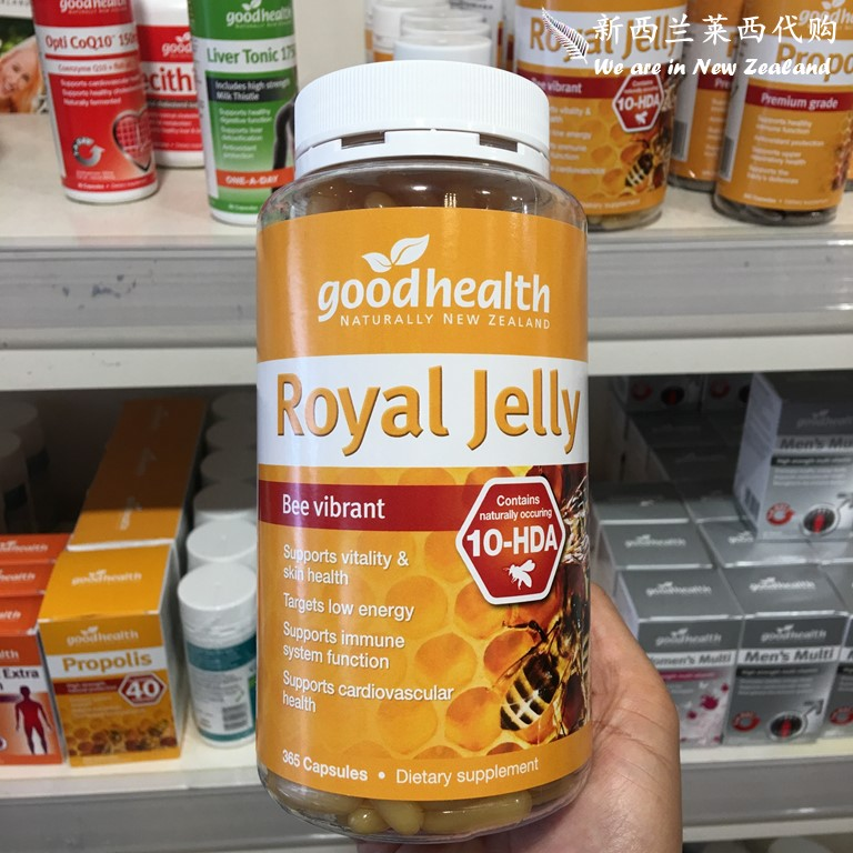 New Zealand direct mail Good Health good health royal jelly Royal Jelly  capsules 365 tablets sleep good spirit good