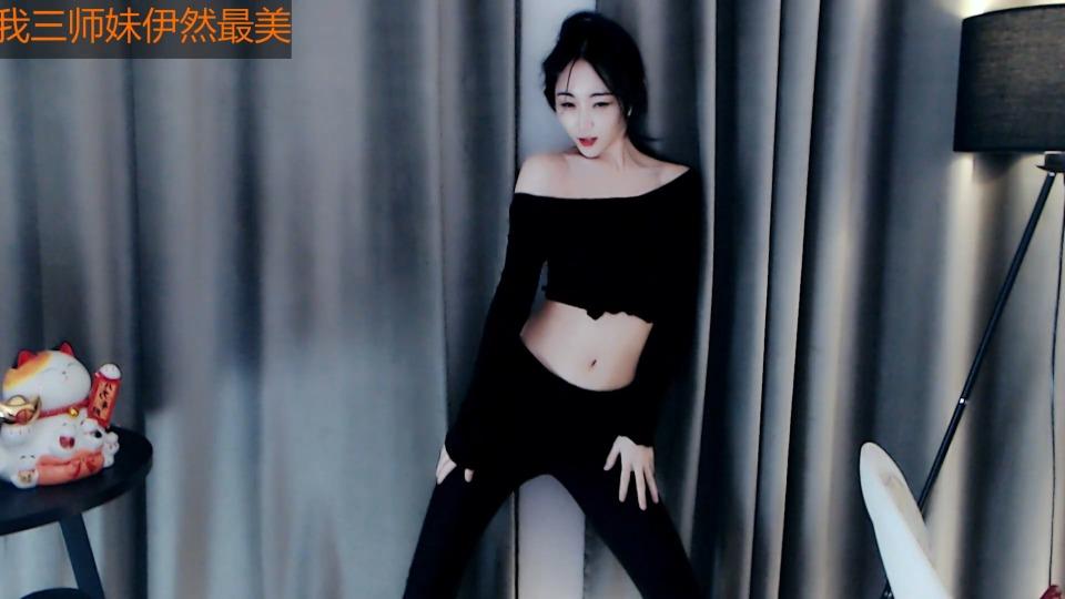 正恒心娅尊师仔爷2019091121跳舞直播视频