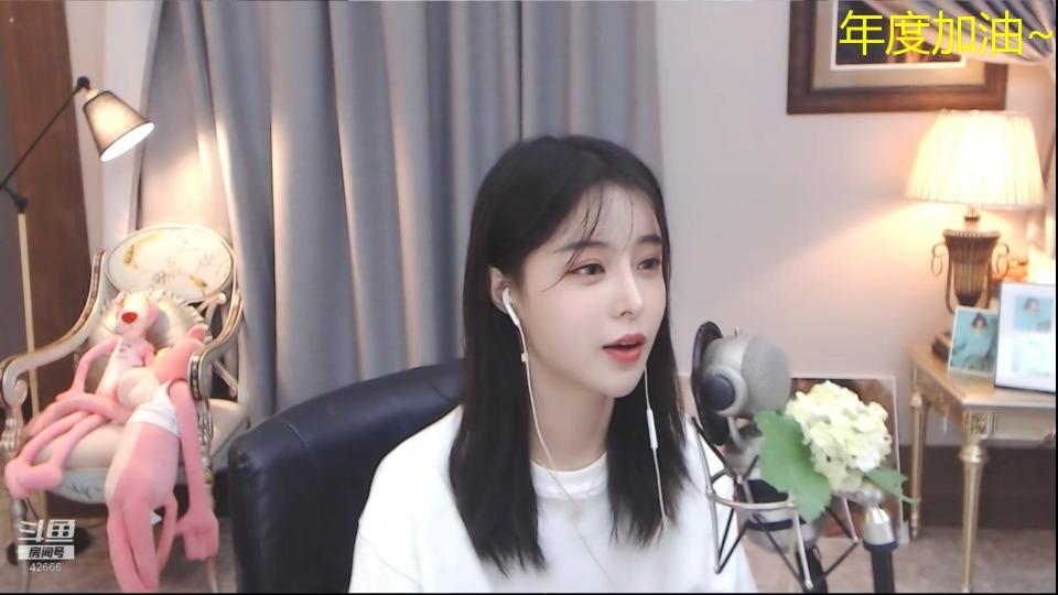 苏恩Olivia直播录像视频2019-09-29-04