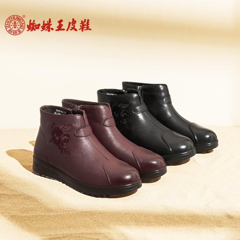 蜘蛛王棉鞋女鞋冬季民族风真皮平底短靴女加绒加厚保暖雪地靴防滑