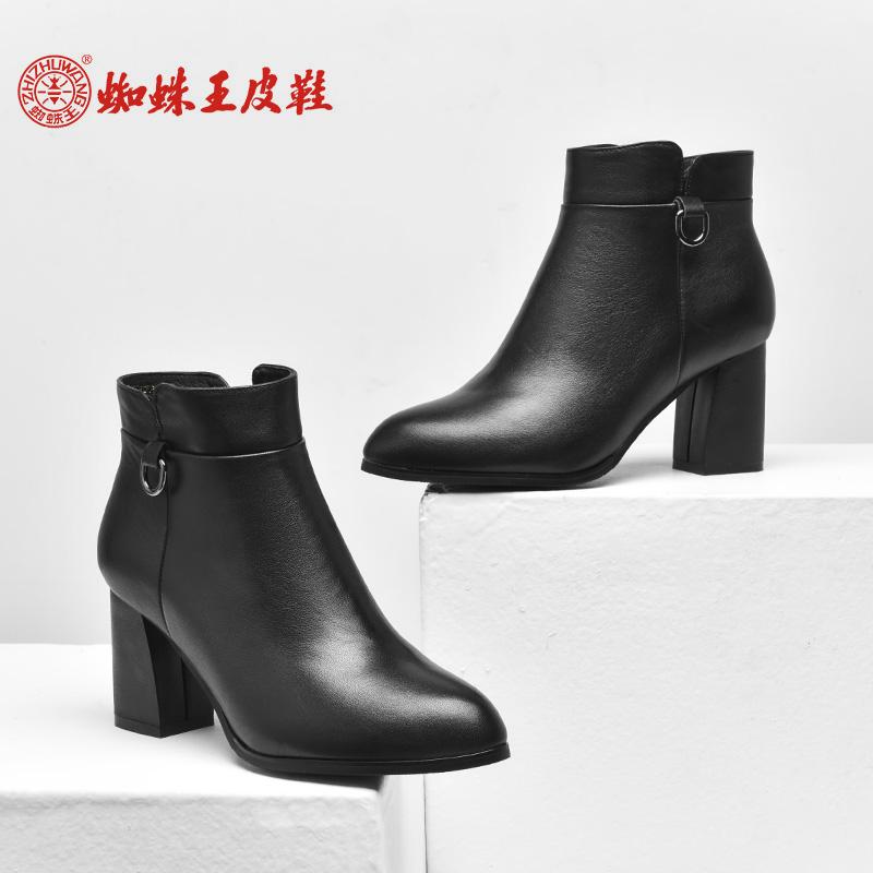 蜘蛛王2018冬新款短靴尖头细跟裸靴真皮欧美及踝靴子高跟鞋单靴