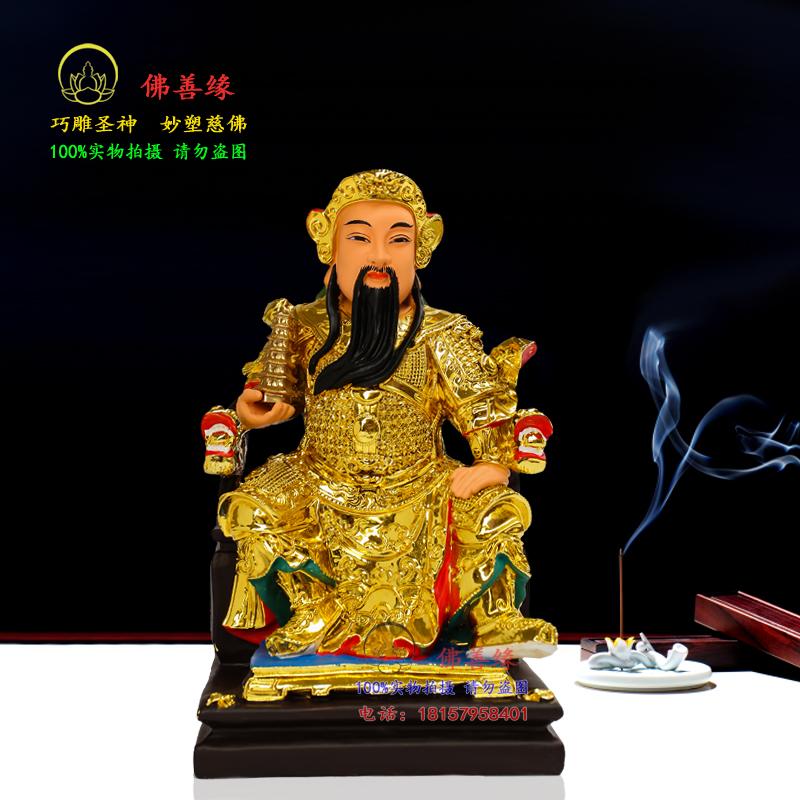 12寸托塔李天王将军神像城关李佛像镇宅哪吒之父李靖将军居家供奉