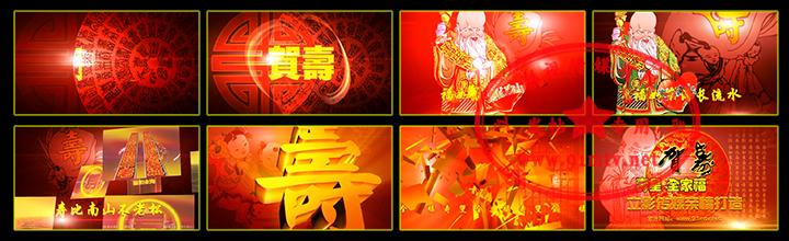 立影传媒www.91mtv.net