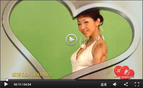 P119 梦幻视频喜庆版婚庆片头C PRCS3宽屏版