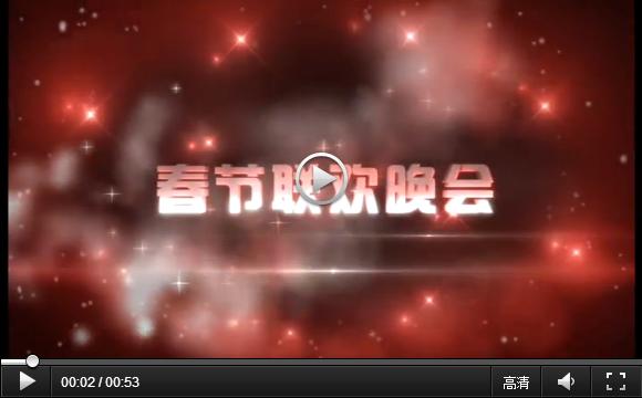 252.大气红色晚会表演预告片