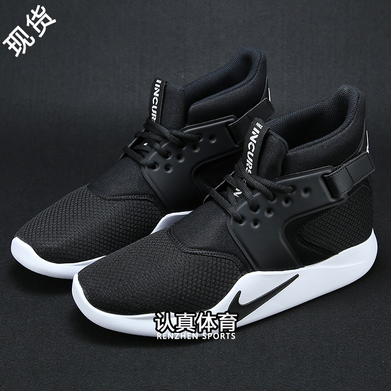 Nike Men s shoes black and white Oreo 2018 trend high light sports shoes  917541-001 1183d766dc
