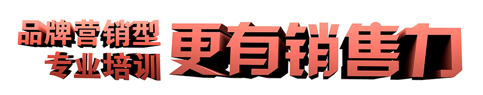 广州专业培训,摄影培训技能培训,书画,弹唱音乐书法绘画培训等