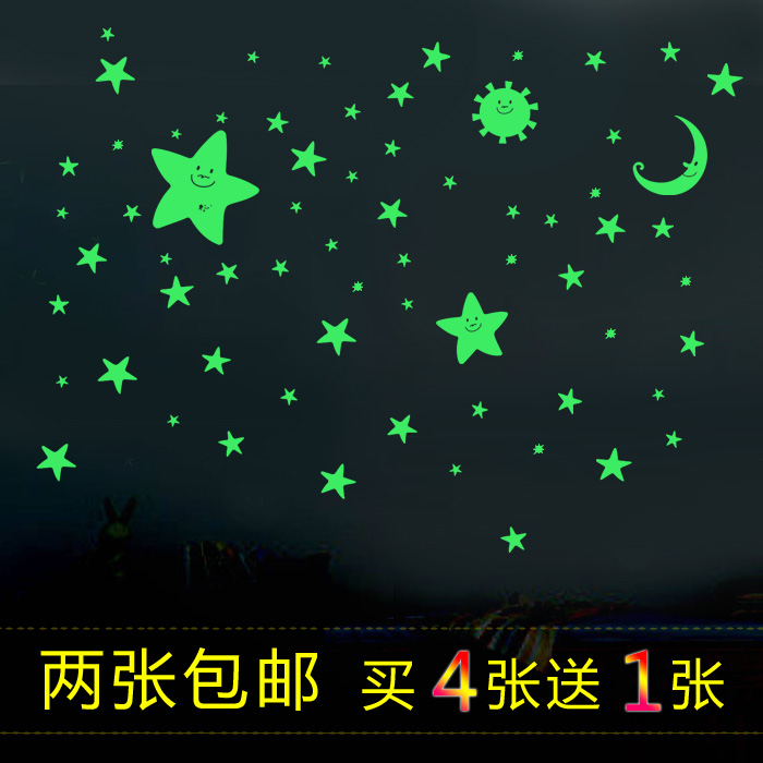 Genial Korean Creative Wall Sticker Childrenu0027s Room Bedroom Ceiling Luminous  Stickers Cute Cartoon Stars Moon Star