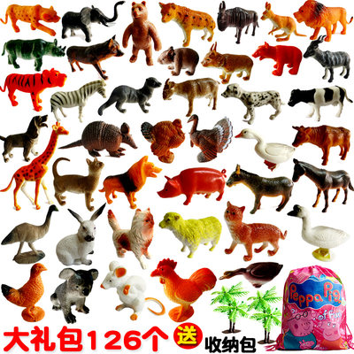 Simulation wild animal model children's toys early education kindergarten teaching aids preschool education model set promotion
