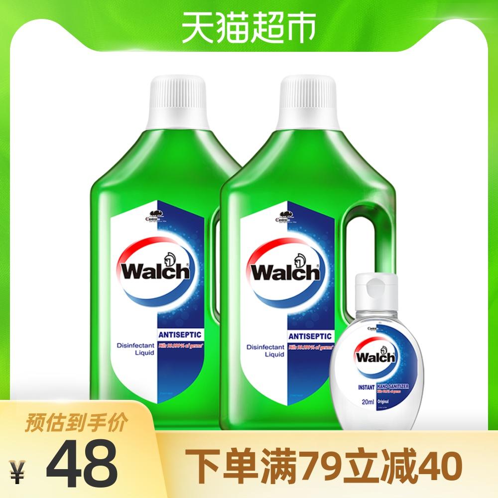威露士多用途消毒液1Lx2+免洗20ml衣物家居消毒除菌柠檬清新
