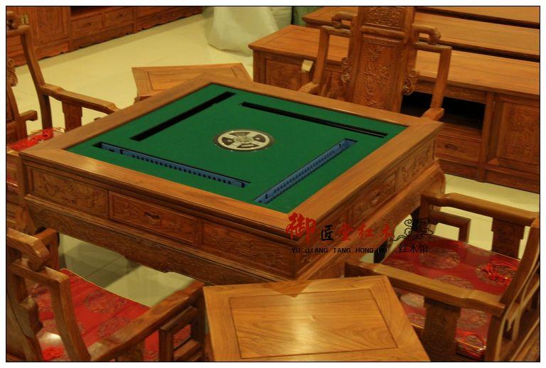 Мебель для дома Африканский палисандр палисандр автоматическая Маджонг стол из массива дерева династий мин и Цин классической двойной-использовать шахматные столы 6 шт