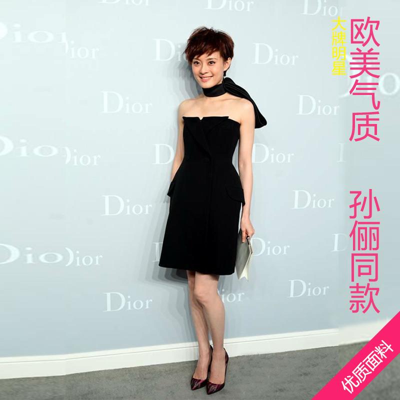2016夏装新款杨幂同款连衣裙V领复古印花套装明星同款包臀裙