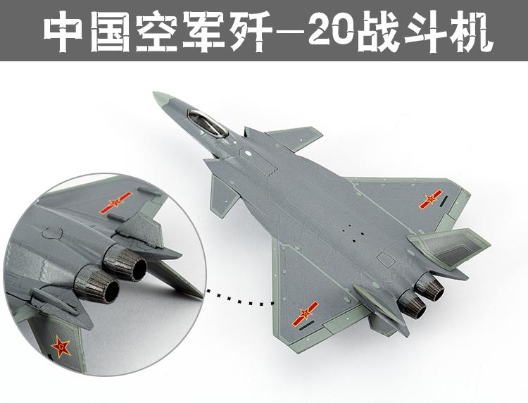 1//144 1:144 China Chengdu J-20 J10 J31 Fire Fang Stealth jet fighter Plane model