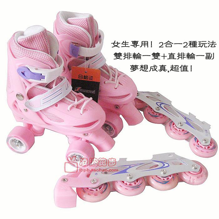 Patins à roulettes pour enfant - Ref 2578152 Image 73