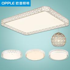 светильник потолочный OPPLE Led TC
