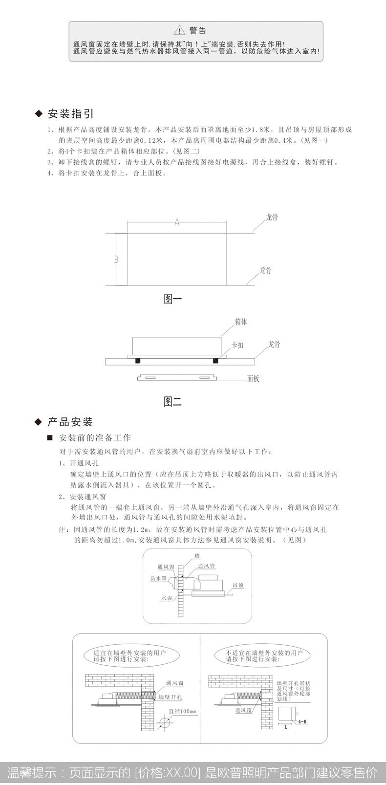 数显F06详情页-新_r12_c1.jpg