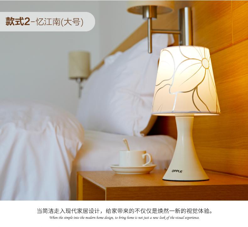 臺燈大鏈接_r7_c1.jpg