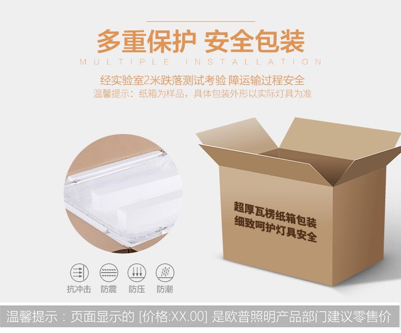 倾城之恋RF 遥控器790_r23_c1.jpg