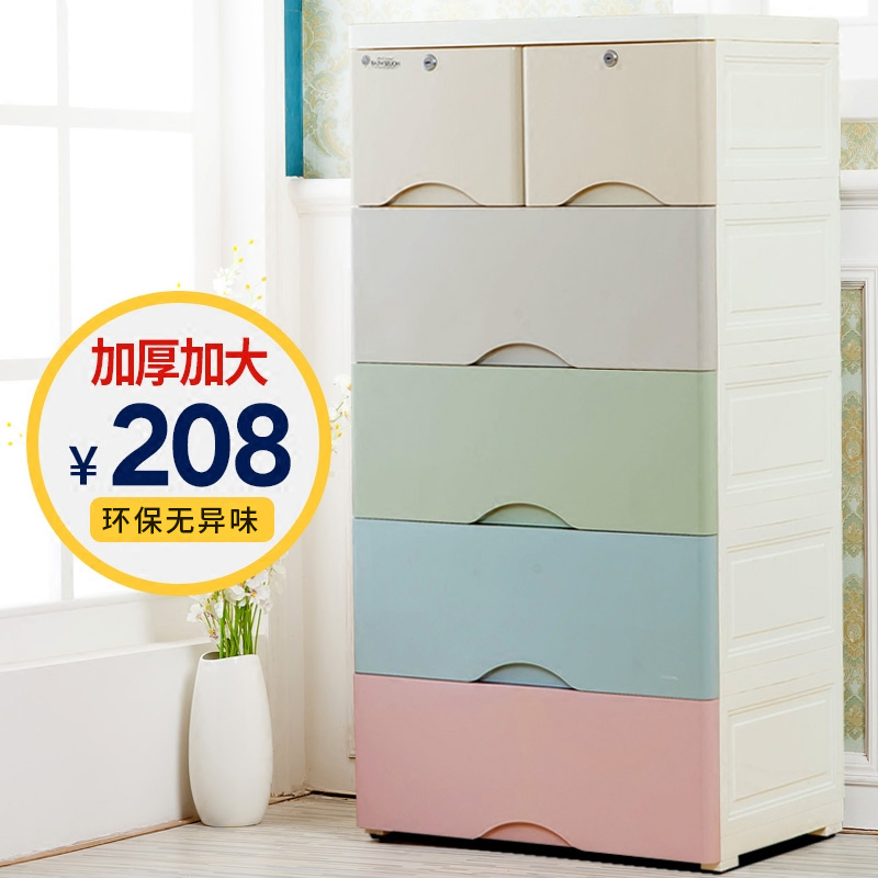 Thickened Plastic Drawer Type Storage Cabinet Baby Wardrobe Childrenu0027s  Lockers Baby Clothes Storage Box Finishing Cabinets