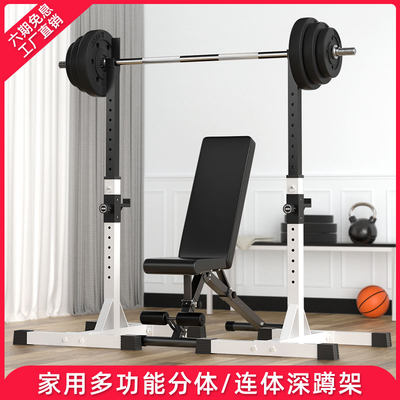 Deep squat barbell rack scorpion squat equipment fitness equipment multi-function barbell suit household squat bracket