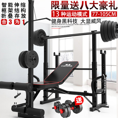 Fitness equipment mu...