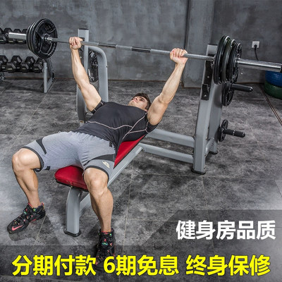 Yulong commercial weights 举 推 推 杠 套 套 套 套