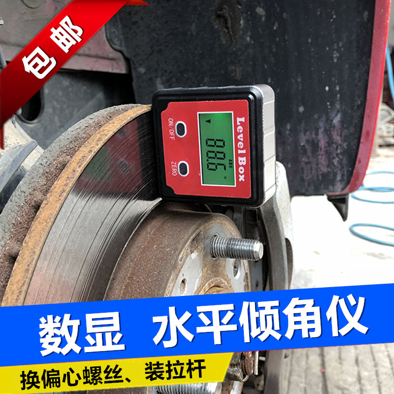 usd 31 38 four wheel positioning camber magnetic level digital