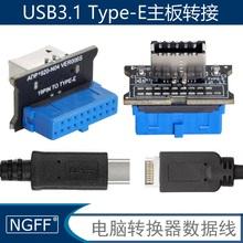 USB-хабы, конвертеры фото
